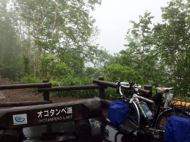 オコタンペ湖を望む(はずだった)展望台