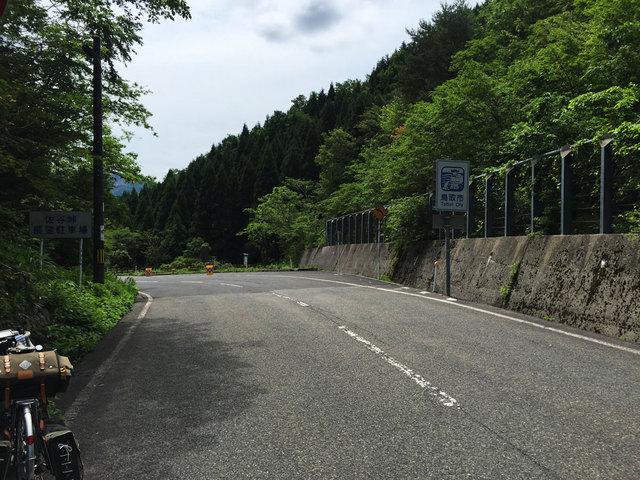 佐谷峠の標高は530m
