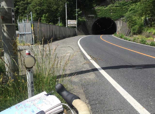 砂丘トンネル