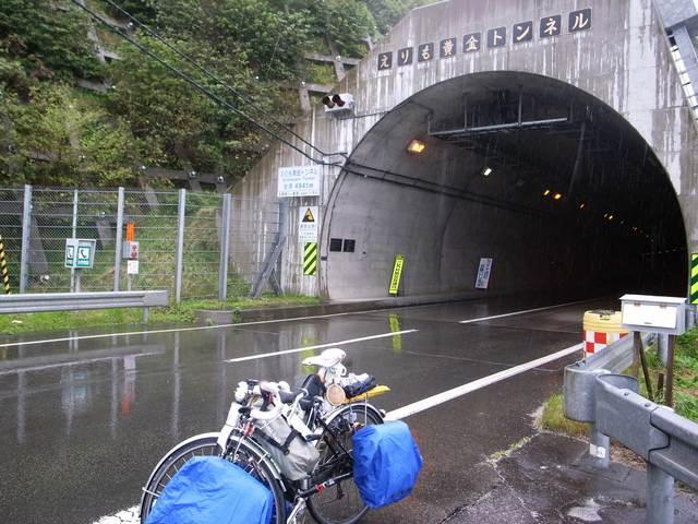 北海道で一番長いトンネル